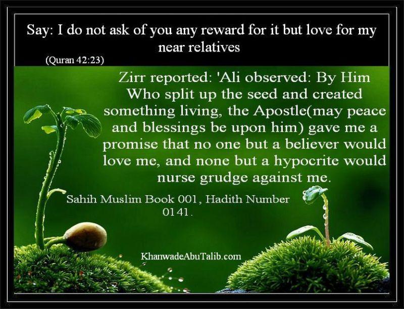 19 Ramadan Morning Zarbat Imam Ali (as) and 21 Ramadan